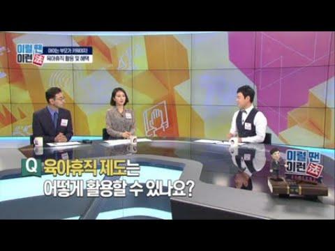 출산휴가 vs 육아휴직 차이점 / YTN 라이프