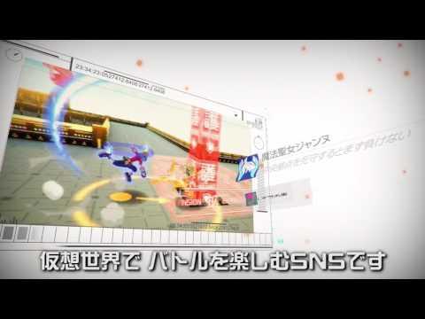 【#コンパス】プロモーションームービー【NHN PlayArt x niconico】