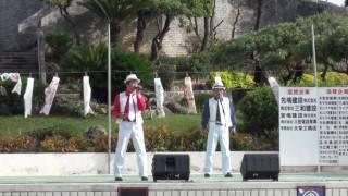 2011年5月5日、沖縄県宮古島市のうえのドイツ文化村で開催された、こい...