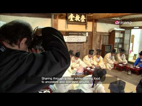 In Frame Ep11 The Origin of Tradition 전통의 뿌리