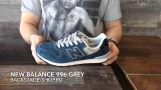 New Balance 996 Grey