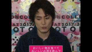 俳優の間宮祥太朗さんが、国内最大級のファッションイベント『第24回 東...