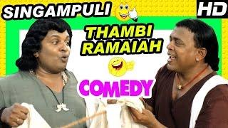 Kaaviya Thalaivan Tamil Movie Comedy Scenes | Siddharth | Prithviraj | Thambi Ramaiah | Singampuli