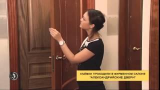 Как подобрать межкомнатные двери для себя?(Как правильно выбрать межкомнатные двери для свой квартиры? Подробнее о том как подобрать двери у нас на..., 2014-10-13T15:37:12.000Z)