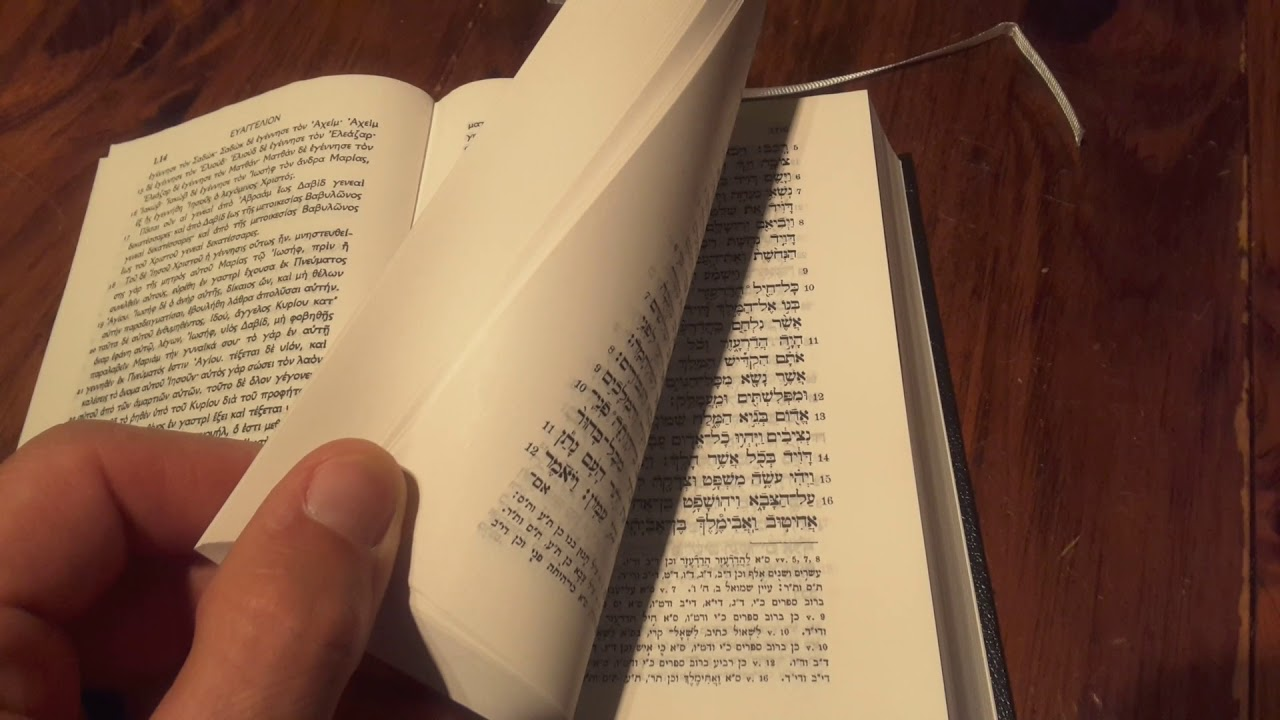 TBS Hebrew and Greek Bible