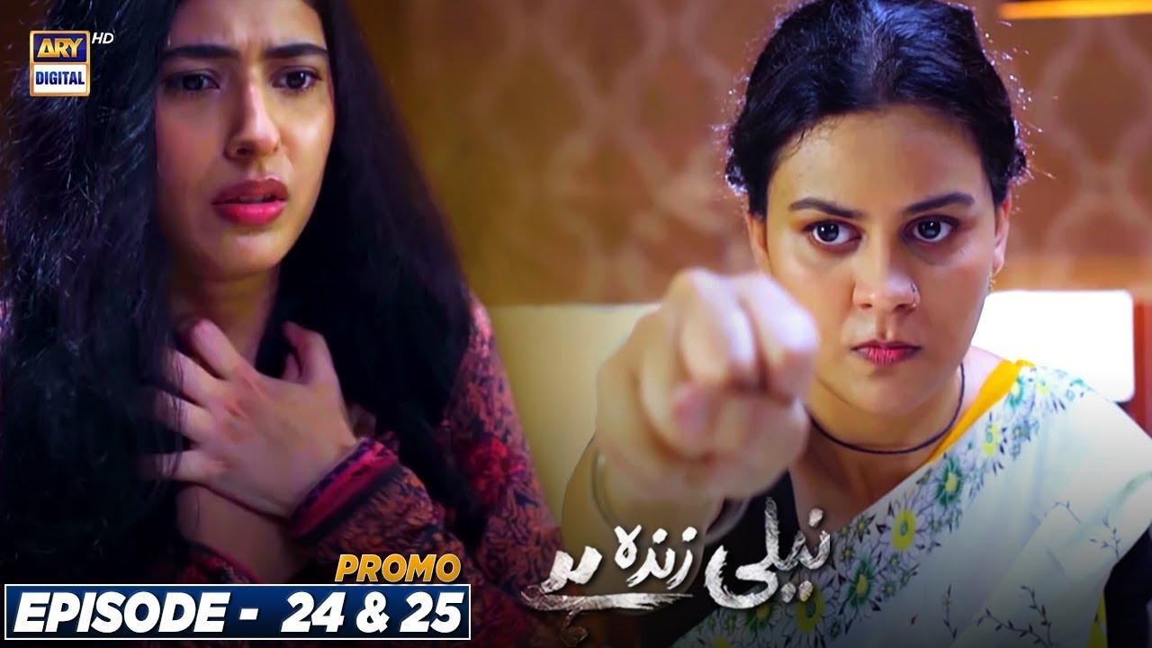 Download Neeli Zinda Hai Episode 24 & 25   Promo   ARY Digital Drama