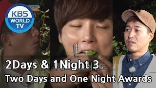 Video 2Days & 1Night Season3 : 10th year!! Two Days and One Night Awards [ENG/THA/2017.10.29] download MP3, 3GP, MP4, WEBM, AVI, FLV Agustus 2018