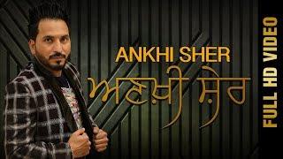 ANKHI SHER (Full )   RANJIT RENY   New Punjabi Songs 2018
