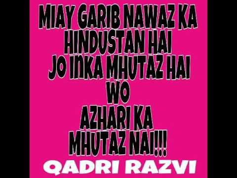 Azhari Mia ka Full operation by pass surgry by SANABIL RAZA HASHMATI SAHAB QIBLA
