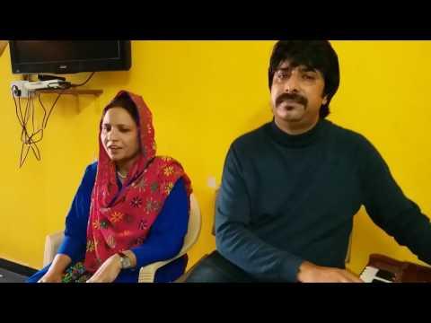 Pahadi Maahiya | Massarat Naaz | Tariq Pardesi