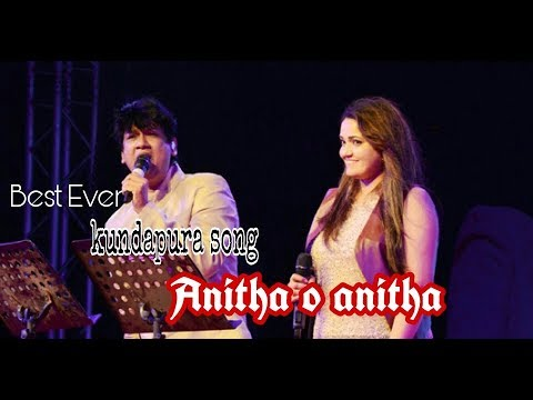 ಅನಿತಾ ಓ ಅನಿತಾ | Anitha o anitha | Kundapura song| Vijay prakash |Lyrical Text Video| Akshaykumar H A