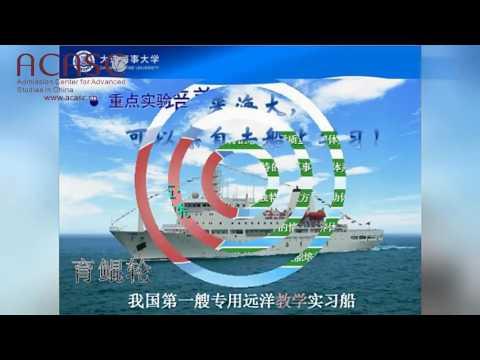 Dalian Maritime University2 new