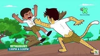 Little Singham Desh Ka Sipaahi | Promo | Wednesday, 15th August 2018 | Kids Cartoon | Discovery Kids