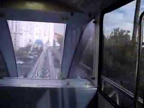Mandalay Bay-Luxor-Excalibur Tram (Interior)