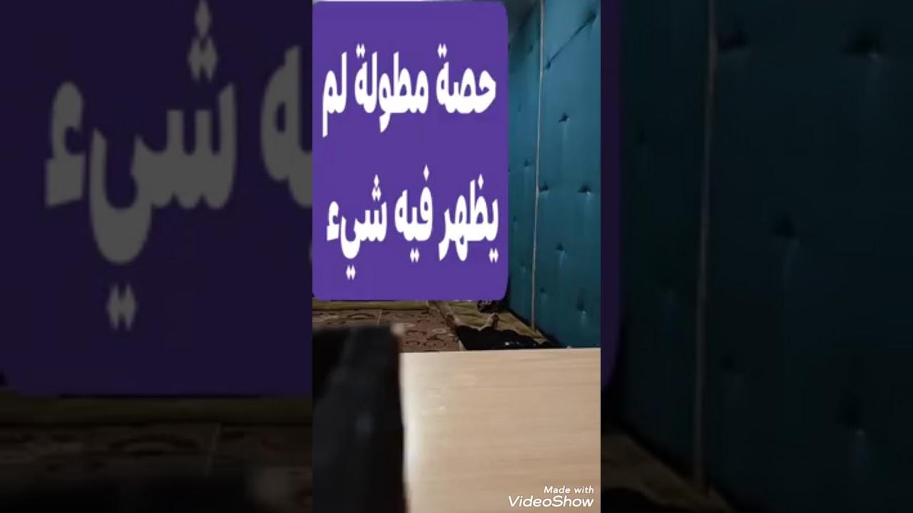 إظهار الجن المتخفي في الجسد فيديوا تعلمي / الراقي المغربي مراد ابو سليمان