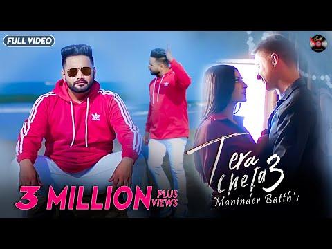 Tera Cheta 3 (Full Video) - Maninder Batth Ft. Beat Professor | New Punjabi Song 2020 | Batth Record