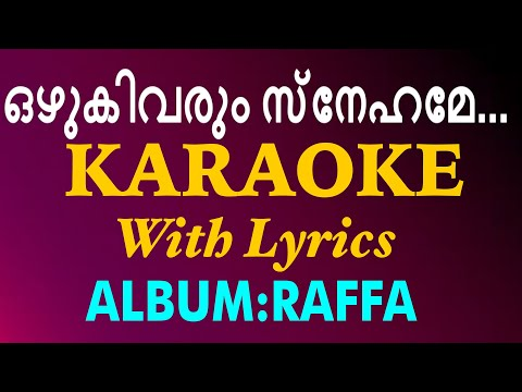 Super Hit Christian Devotional Karaoke with Lyrics Album Raffa  Ozhukivarum