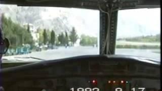Islamabad - Gilgit landing イスラマバード 〜 ギルギット