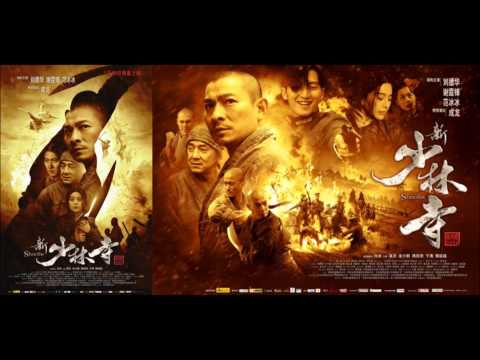 Andy Lau - Shaolin Theme Song (OST) 悟 (Wu)...