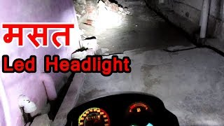 Best Led Headlight Bulbs for bike and car Auxbeam T1-H4