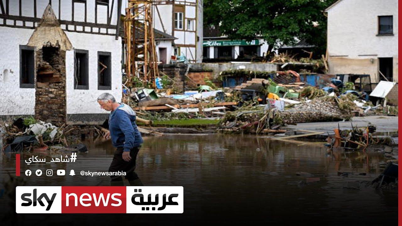 سكاي نيوز عربية تكشف حجم دمار الفيضانات في أوروبا  - نشر قبل 3 ساعة