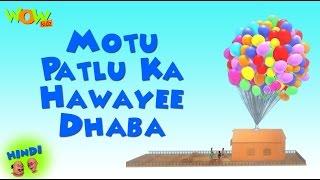 Motu Patlu Ka Hawayee Dhaba | Motu Patlu in Hindi WITH ENGLISH, SPANISH & FRENCH SUBTITLES | Nick