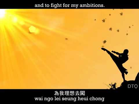 George Lam Wg Fei Hung Theme  A Man Must Strengthen Himself with Pinyin Translati