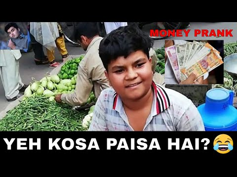 Giving Indian Note To Pakistani Sabziwala *PRANK* (PUBLIC ANGRY REACTION)