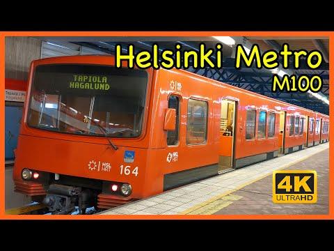 Helsinki metro M100 (in 2020) 【4K】