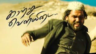 Kaatru Veliyidai Official Trailer 2 Review | Mani Ratnam | AR Rahman | Karthi | Aditi Rao