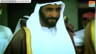 الشيخ زايد.. عطاء مستمر