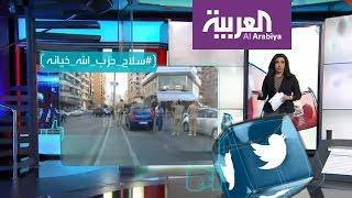 تفاعلكم: دعوات لبنانية لسحب السلاح من حزب الله