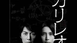 ガリレオ ドラマメロディー thumbnail
