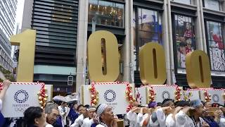 Scene at Tokyo 2020 Olympic Countdown - 1000 Days to Go [RAW VIDEO]