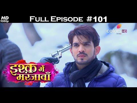 Ishq Mein Marjawan - 8th February 2018 - इश्क़ में मरजावाँ - Full Episode