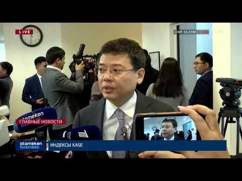 Токаев расширил полномочия Назарбаева