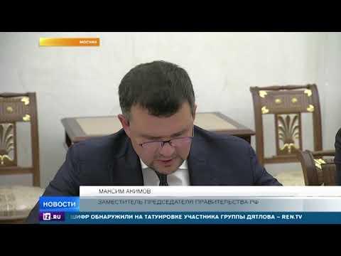 """Акимов рассказал Путину о результатах конкурса """"Цифровой прорыв"""""""