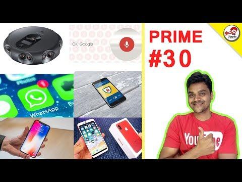 Tamil Tech Prime #30 : Redmi Note 5 , Bitcoin Record , IPhone X , Xiaomi Tv , JIO