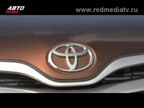 Toyota venza б/у можно купить на сайте авто. Ру. Toyota venza i рестайлинг. Москва. 2013. 128 974 км. Проверенный дилер. Фольксваген центр.