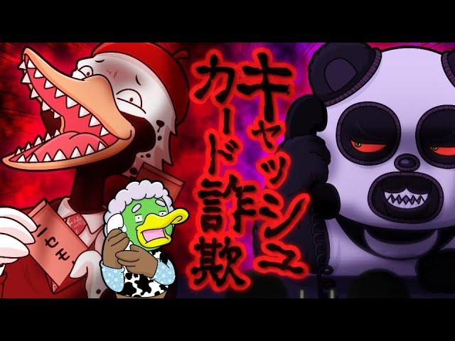 福島県警アニメ