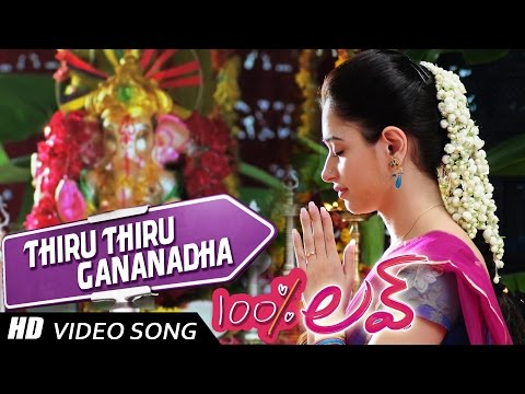 Thiru Thiru Gananadha  song  100 % Love Movie  Naga Chaitanya,  Tamannah