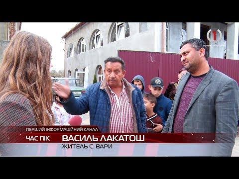 На Берегівщині роми стверджують, що роками потерпають від залякувань