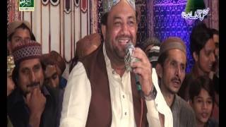 Naseeba Khool De Mera | Irfan Haideri | Mahfil Sadaye Madina | 2016