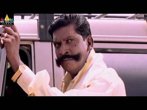 Telugu Movie Comedy Scenes | Vadivelu Comedy Scenes Back to Back | Sri Balaji Video