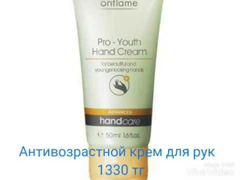 Маска для чистки лица (морковь, сметана, крахмал). Маски для лица от Beauty Ksu