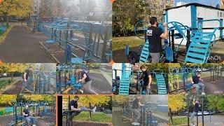 Круговая тренировка на уличных спорт площадках. Комплекс 1.