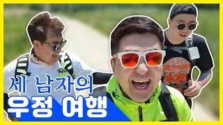 [주디닷컴] 젓갈X지원킴X윤민수 '양산→대구 걸어서 3…