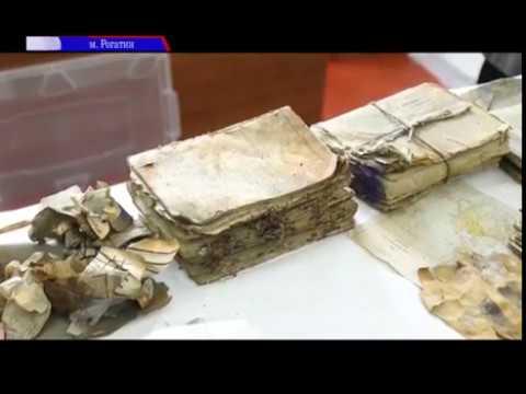ТРК РАІ: На Рогатинщині виявили архів Української повстанської армії періоду 1945 року