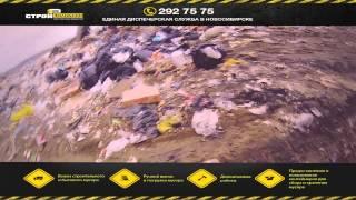 Рабочие будни мусоровоза. Вывоз мусора в Новосибирске. Вывоз контейнерами(, 2015-03-20T12:59:01.000Z)