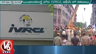 kolkata flyover collapse   bengal police sealed ivrcl office in hyderabad   v6 news